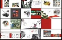 文化传播公司古典中国风宣传画册