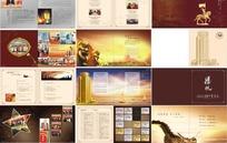 中国风房地产画册模板