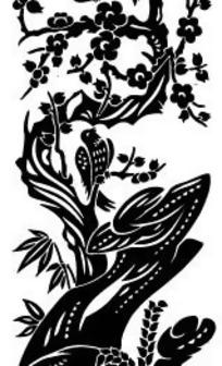 zhongguoyijisheqingpian_中国古典图案-湖石和枝条上的飞鸟