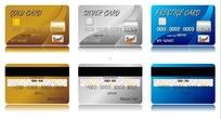 信用卡模板