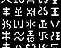 矢量古代象形文字线稿