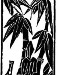 方形竹子雕刻图