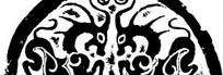 中国古典图案-动物和卷曲纹构成的半圆形图案