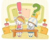 举手回答问题的女孩和思考的男孩