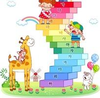彩虹学业楼梯上的孩子和小动物