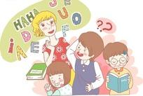 女子和三个小孩构成的卡通矢量图