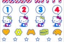�����ǹ��ɵ�hello kitty