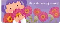 美女的菊花被捅视频
