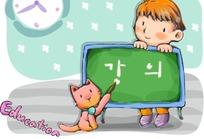 黑板后的小男孩和写韩文的小猫
