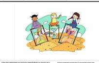 坐在沙漏上三个可爱的小朋友