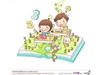 书本上思考问题的两个小朋友
