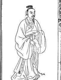 圣庙祀典图考-手拿信纸的古代人物