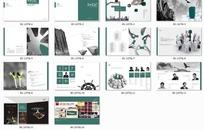 简洁公司形象宣传画册模板