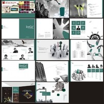 简洁企业形象画册模版