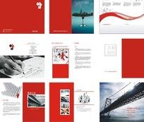 现代简约公司宣传画册