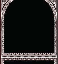 波浪纹和卷曲纹构成的拱形的边框