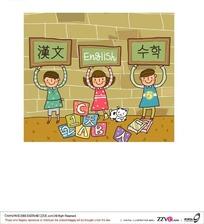 举着语言手牌的三个男孩女孩