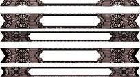 中国古典桌旗形建筑装饰花纹AI矢量文件