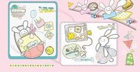兔子的衣食住行卡通图AI矢量文件
