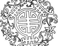 中国古典图案-缠枝蔓腾寿字图案