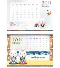 2011年可爱小兔子日历设计