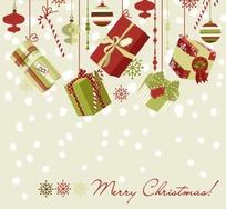 精品圣诞礼物挂球
