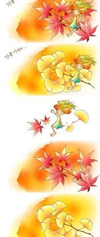 手绘枫叶和银杏叶矢量插画