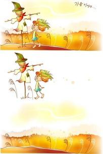 手绘韩国插画-稻草人和卡通人物