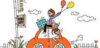 坐在汽车顶上兜风的卡通人物