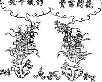 中国传统元素黑白矢量图-花开富贵 竹报平安