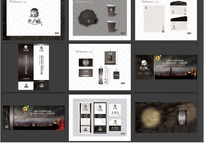 海圣高城黑色个性企业VI设计