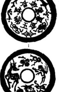 zhongguoyijisheqingpian_形和鹿以及文字构成的