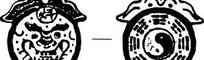 中国古典图案-兽头和八卦太极构成的斑驳的图案