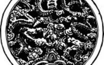 圆形古典矢量龙纹图案素材