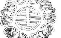 中国古典图案-五蝠捧寿吉祥图案