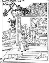 中国古代人物插画-树下的房屋和人物