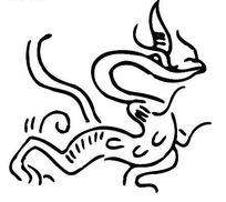 中国古典抽象龙纹图案