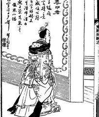 中国古代人物插画-男子的背影和毛笔字