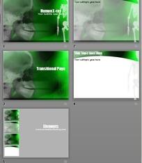 暗绿底灰色人骨图人类科学PPT模板