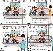 地铁道德理念四格漫画