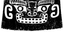 传统青铜器纹饰-夔龙纹