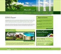 蔬菜种植农场景观网页模板