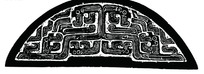 中国古典图案-抽象龙纹斑驳的半圆形图案