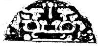 中国古典图案-不规则形构成的半圆形图案