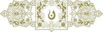 阿字母花团纹花边方形花边框构成的横图图案