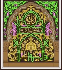 缠枝卷叶花纹藤蔓纹连弧纹阿拉伯文构成的图片