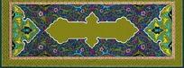 蔓藤花纹卷草花纹几何纹连弧边十字形构成的框图