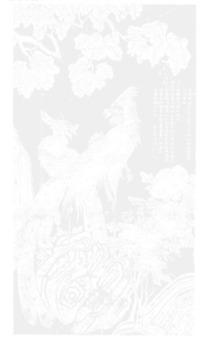中国古典图案-双凤/树木/牡丹构成的图案