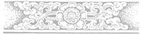 中心八瓣花朵两边卷草纹横图图案