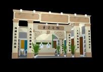 古典展厅3d模型设计